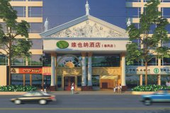 物联网智能酒店智能节能方案
