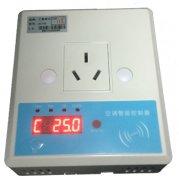 """AC-105 空调智能控制器"