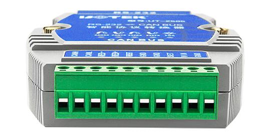 rs232/rs485串口转CAN BUS模块 智能Modbus协议转换器